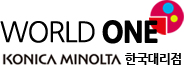 WORLD ONE - KONICA MINOLTA 한국대리점